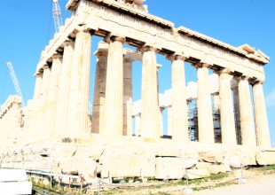 parthenon - 8 apr 2014