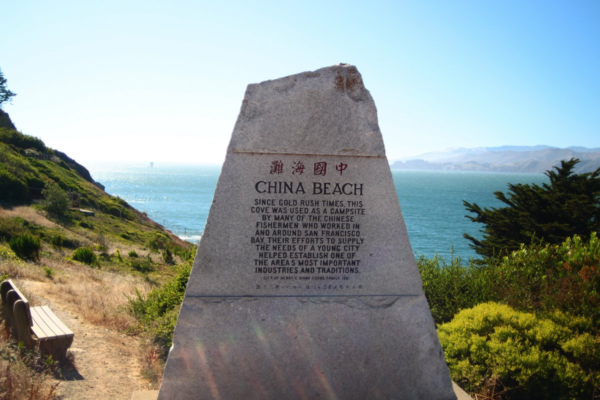 china beach - 21 jul 2016